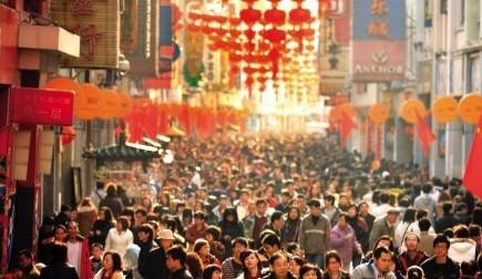 春节出游人均花费预将超过万元