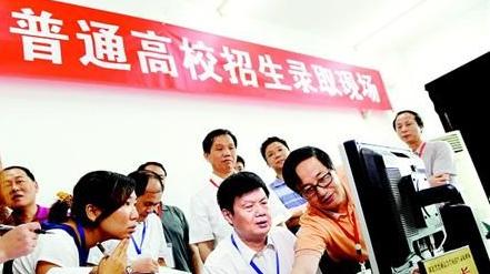 【上海两会】上海市长杨雄:上海将合并一、二本招生