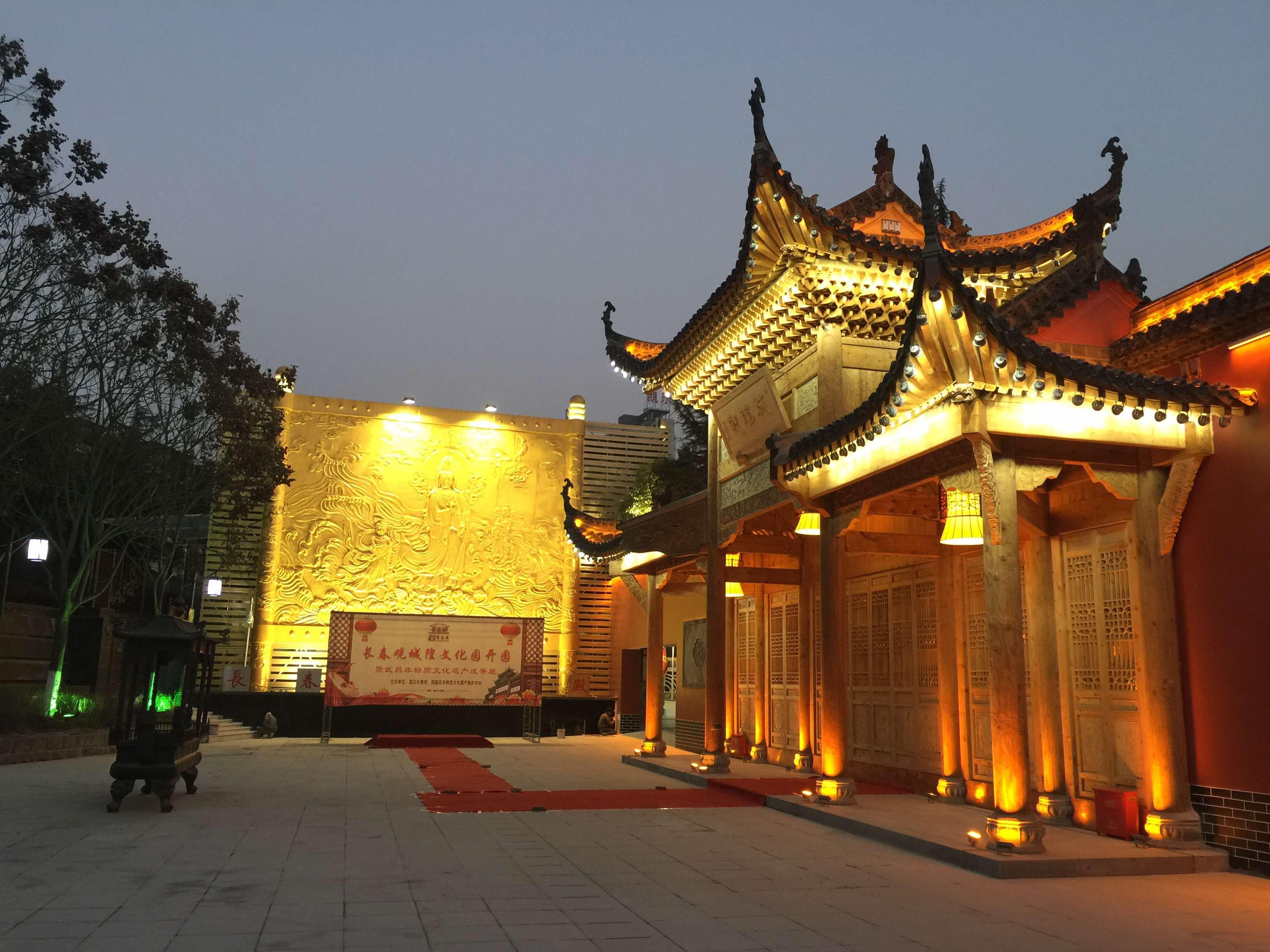 武昌非物质文化遗产代表作名录项目图文展板组成