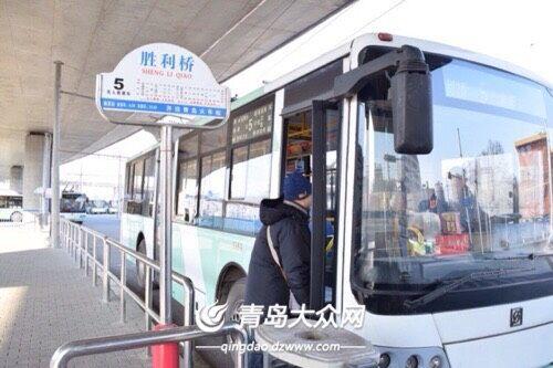 青岛旅游长途车站