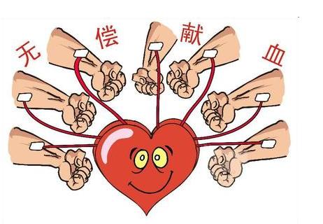 冬季献血淡季申城用血紧缺 近200市民大冷天捋袖献爱心
