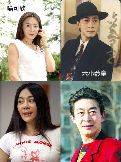 郑多彬十年前是韩剧《美妙人生》