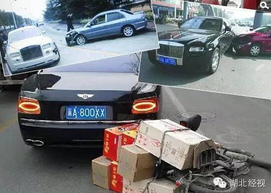 司机撞奥迪瞬间改撞雪铁龙:太贵撞不起(组图)