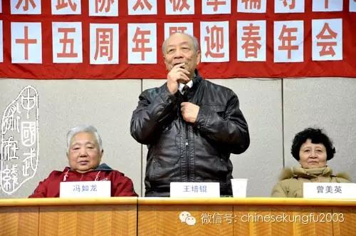 【太极在社区】浦东武协太极拳辅导中心庆成立十五周年