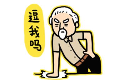 上海口音的普通话是怎样的体验?