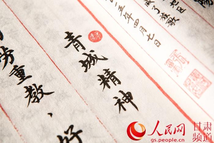 文饱含着作者对家乡的深厚情感 李清晓 摄-张富奎诗书画乐集 家在青图片