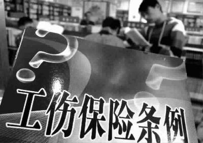上海工伤保险费率4月1日调整 减轻单位缴费负担