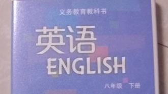 【上海两会】人大代表建议:教育网站提供教材配套MP3下载