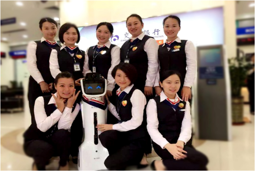 中国最红机器人 交通银行机器人娇娇的今生今世