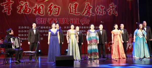歌曲:《次仁拉索》、《打靶归来》,表演者:天使合唱团-天津经济