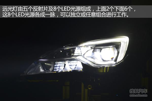了解更多威朗GS科技请点击《让黑科技落地 体验别克BIP智慧行车科技》   不过,我现在就可以告诉你答案,威朗GS这款车型上的矩阵式大灯非常好用。威朗GS配备的矩阵式大灯的厂家是来自奥地利的ZKW,一些豪华品牌的灯具也是由这个品牌供应的。下面就跟大家一起分享我的体验过程以及对这款矩阵式大灯的感受。   这套矩阵式LED大灯系统基本可以总结为四大功能:   一、大灯自动开闭:传感器时刻监测车辆前方环境的明暗变化,自动开启或关闭前大灯。   二、远近光灯自动切换:系统时刻监测车辆前方环境的明暗变化,自动进行近