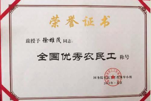 玥玛安防 - 智能家居·保险柜·锁具·防盗门