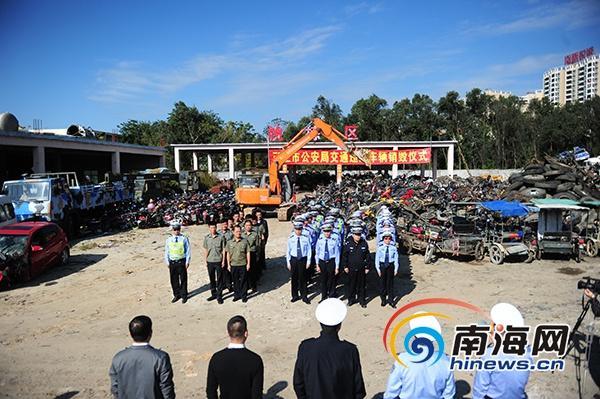 三亚集中销毁3319辆去年交通违法逾期未处理