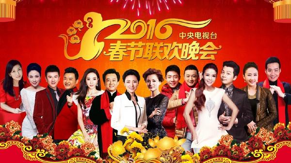 究竟有多少上海人上过春晚?