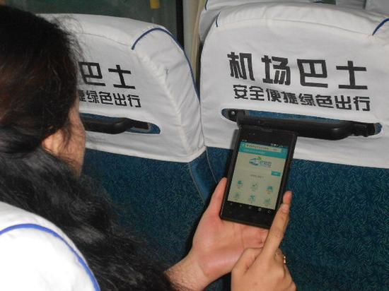 石家庄机场大巴覆盖京津冀 旅客春运期间也可