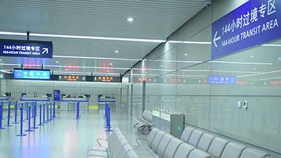 上海江苏浙江实施部分国家人员144小时过境免签