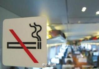 一男子洗手间内抽烟致高铁紧急减速 警方:最高可罚2000