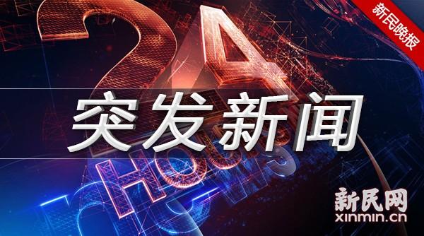贵州贵安新区发生一起意外事故 已致8死9伤