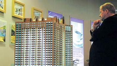 外国人在北京购房 取消一年工作时间限制