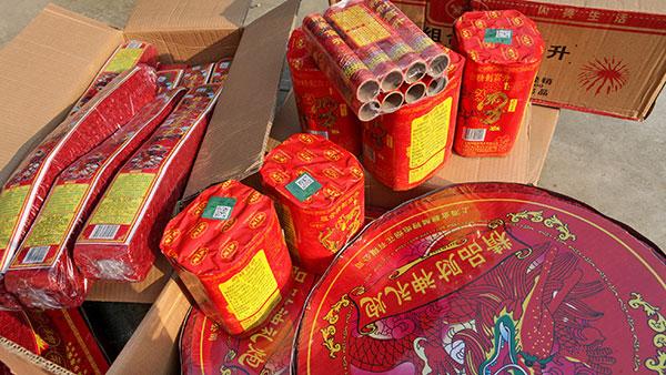 上海海关节前查获20吨走私烟花爆竹