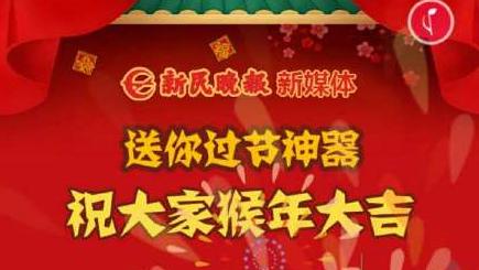 今年春节 上海人绝不能错过的过年神器!