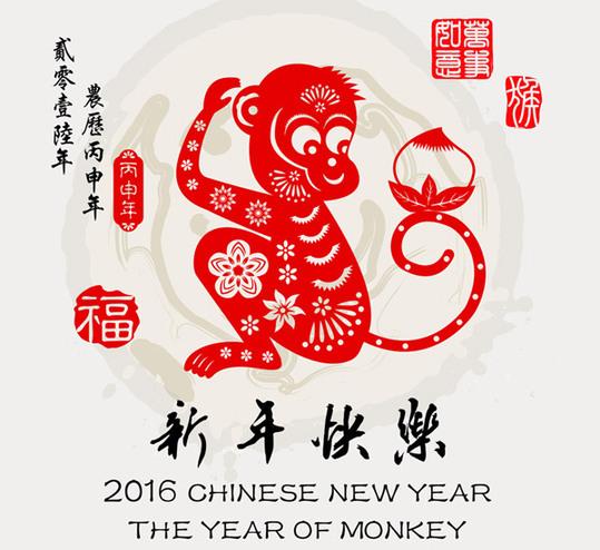 2016猴年春节祝福语萌猴图大集合 除夕开启暖心拜年