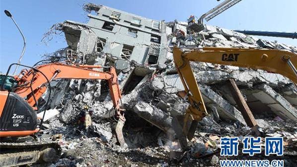 台南震区救援超52小时 已确认35人遇难