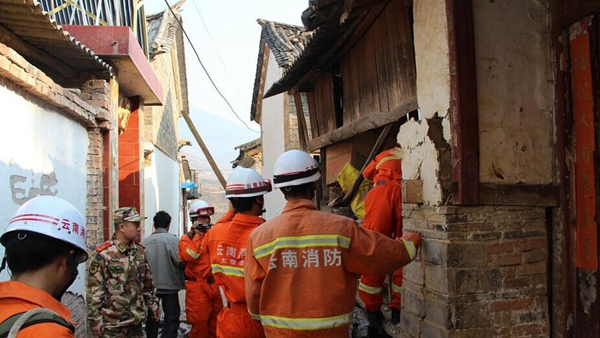 云南洱源4.5级、4级地震造成1550人受灾