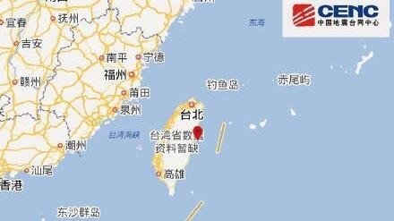 今晨花莲海域发生5.3级地震