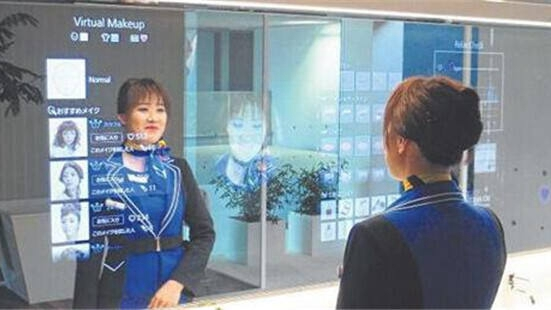 智能魔镜能照出你10年后的容貌