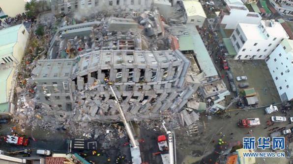 台湾地震遇难人数上升至41人