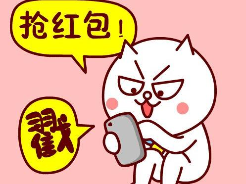 关于红包,99%的上海人都被骗过!