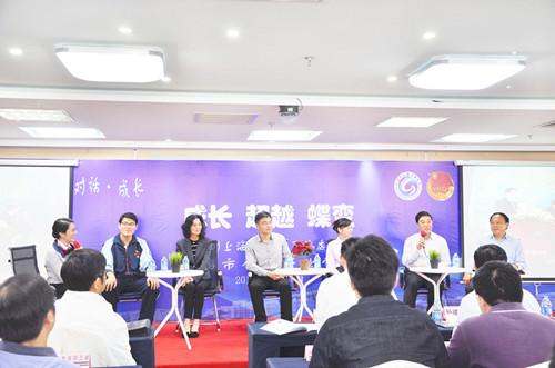 成长、超越、蝶变——记上海市公用事业学校建校55周年主题论坛