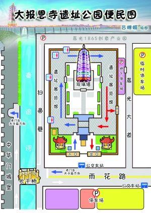 手绘地图,与之前的夫子庙