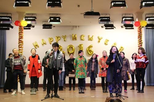 汇学一家人,欢喜迎猴年——上海徐汇中学举办2016年迎新歌会