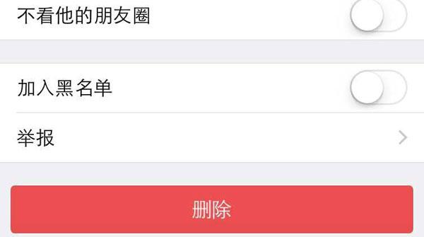 [详情] 2016-02-22 20:21 2月13日18时许,大庆市民苟女士通过微信转账图片