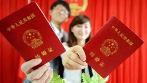 上海调整晚婚假 3月1日起婚假天数统一增加7天