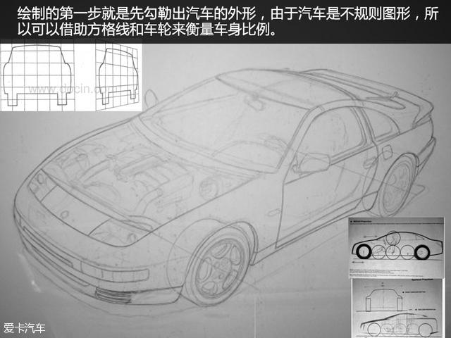汽车透视结构手绘图