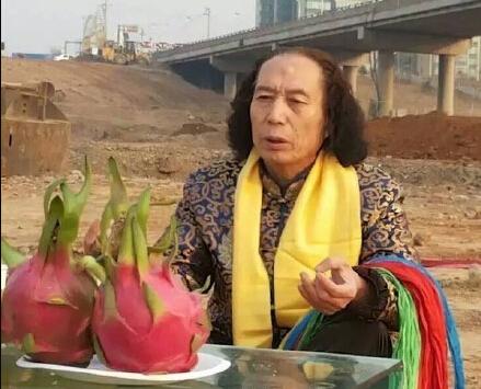 洛阳政府重点项目开工前举办祭祀仪式