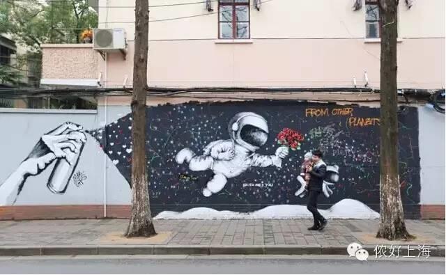 全上海最长最美的艺术涂鸦墙!