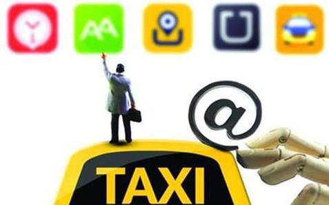 """上海传统出租车企抢滩""""网约车"""""""