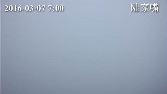上海今晨发布大雾黄色预警 今最高温又将升至21℃
