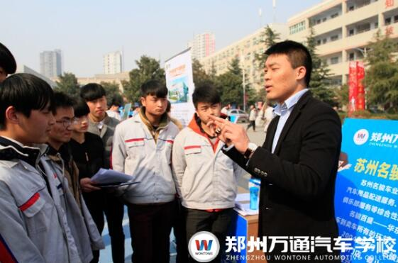 郑州万通:学汽车美容怎么样 到哪里学汽车美容
