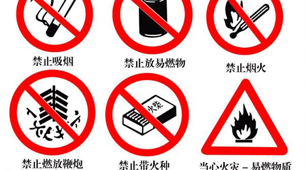 去年上海共发生火灾4600余起 死亡52人