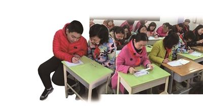 南京一小学全体老师 当一天学生 学生出题给老师考试