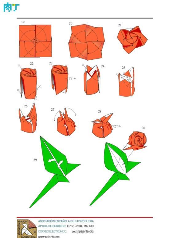 带叶子的折纸玫瑰做法图解-手工玫瑰花折纸方法 带叶子的折纸玫瑰做法图片
