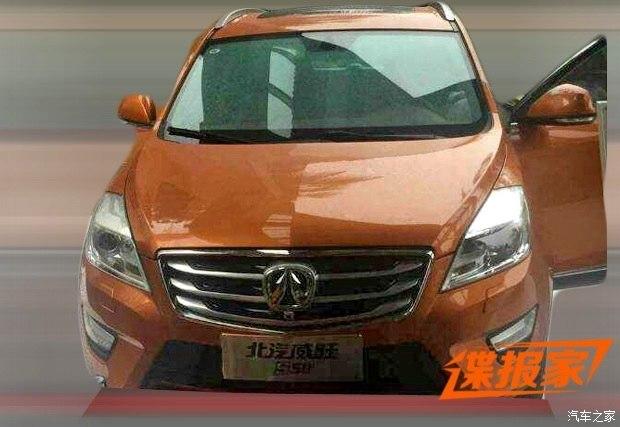 预售8-10万元 北汽威旺S50最快4月上市