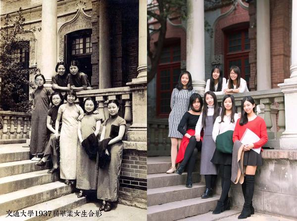 上海交大公布不同时期男女生对比照片