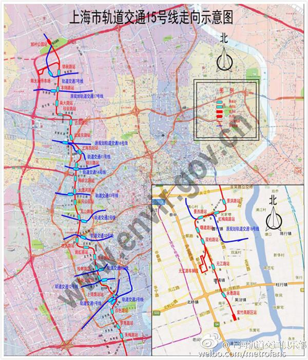 15号线多站公布设计方案 2020年或通车