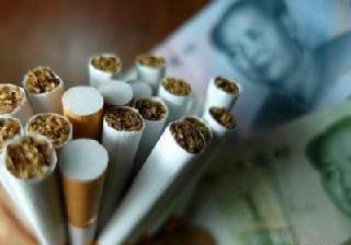 政协委员建议,卷烟设最低价每包不低于10元,你怎么看?